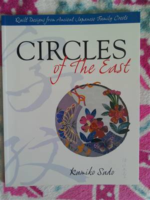 Circles of the East Quilt Book