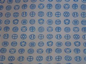 White+ Blue circles. 44 x 1M 17""""